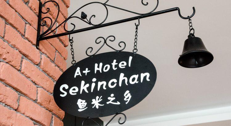 A+ Boutique Hotel Sekinchan.