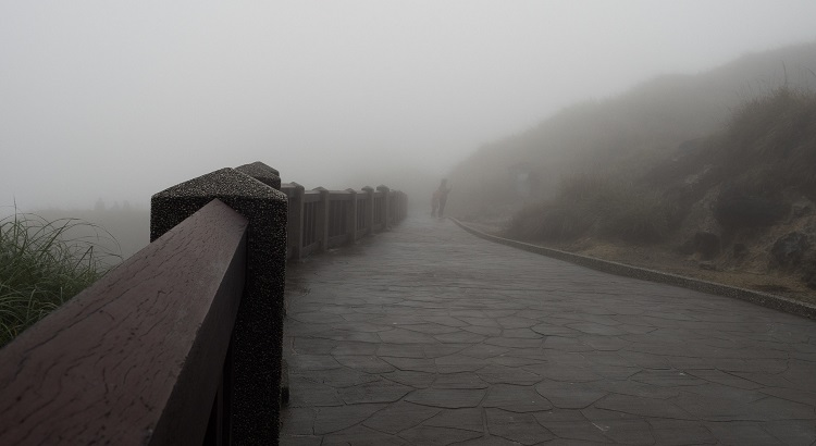 Yangmingshan National Park 陽明山國家公園, Taiwan